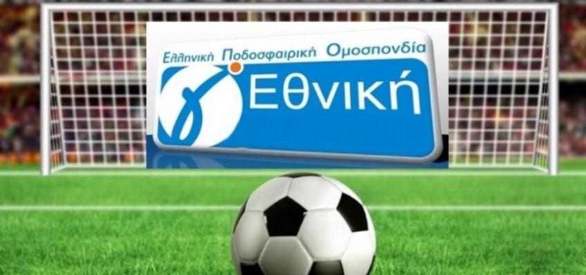 Καταρτίστηκαν οι οκτώ όμιλοι του νέου πρωταθλήματος στη Γ΄Εθνική